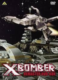 X Bomber