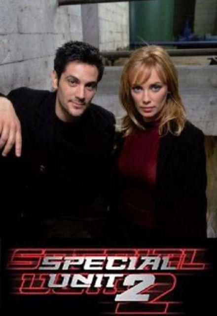 Special Unit 2: Season 1