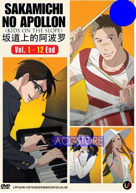Sakamichi No Apollon: Season 1