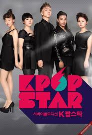 Survival Audition K-pop Star S4 Special