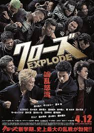 Crows Explode 2014