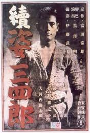 Sugata Sanshiro Part 2