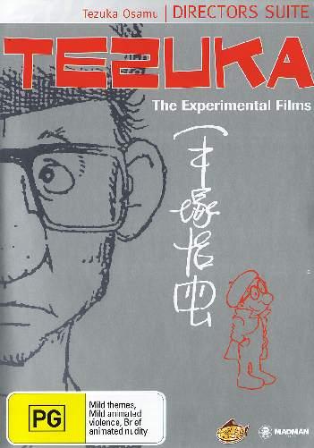 Osamu Tezuka Experimental Short Films Collection