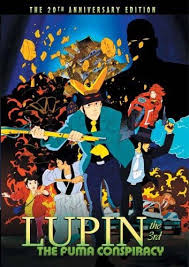 Lupin 3: The Fuma Conspiracy