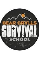 Bear Grylls Survival School: Season 2
