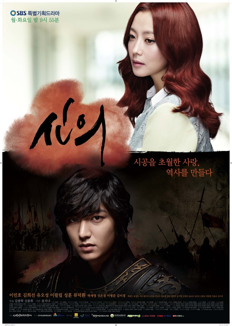 Faith (korean Drama)