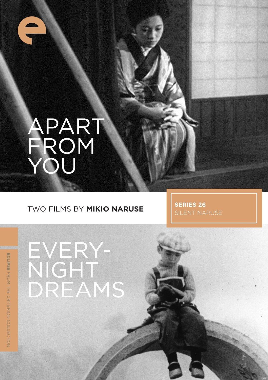 Very Night Dreams