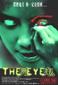 The Eye 2002