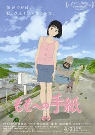 A Letter To Momo (dub)