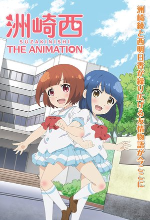 Suzakinishi The Animation: Season 1