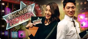 Showbiz Korea
