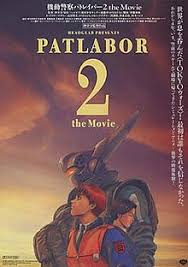 Patlabor 2: The Movie (dub)