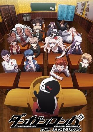 Danganronpa: Kibô No Gakuen To Zetsubô No Kôkôsei - The Animation