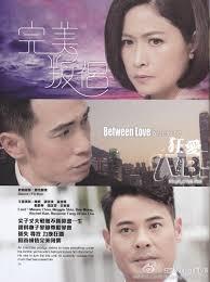 Tvb Between Love And Desire