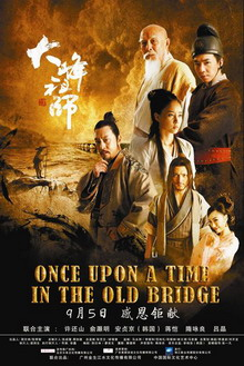 Once Upon A Time In The Old Bridge