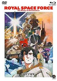 Royal Space Force: The Wings Of Honneamise (sub)