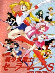 Sailor Moon S (dub)
