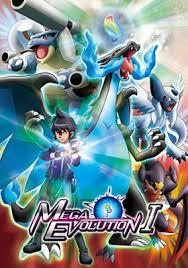 Subete No Nazo Wo Tokiakase! Pocket Monster Xy & Z Kanzen Master Special!!