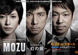 Mozu Season 2