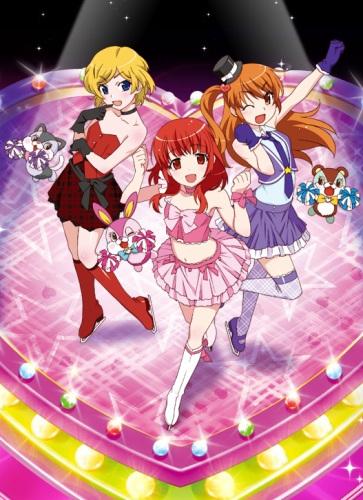 Pretty Rhythm: Aurora Dream Special