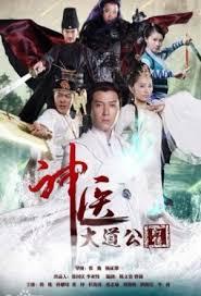 Shen Yi Da Dao Gong (2014)