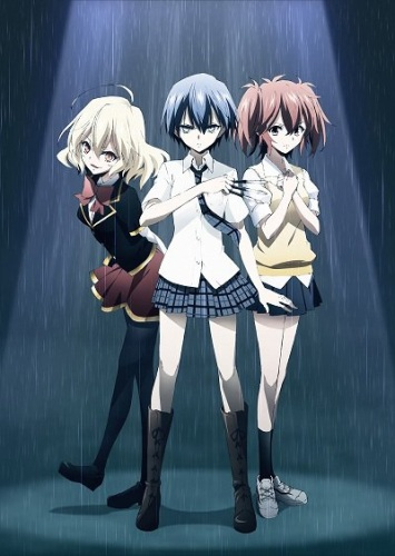 Akuma No Riddle: Season 1