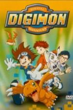 Digimon: Digital Monsters: Season 1