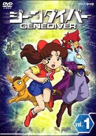 Gene Diver
