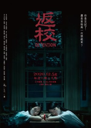 Detention (2020)