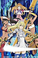 Is It Wrong To Try To Pick Up Girls In A Dungeon? Sword Oratoria: Season 1