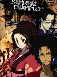 Samurai Chanpurû: Season 1