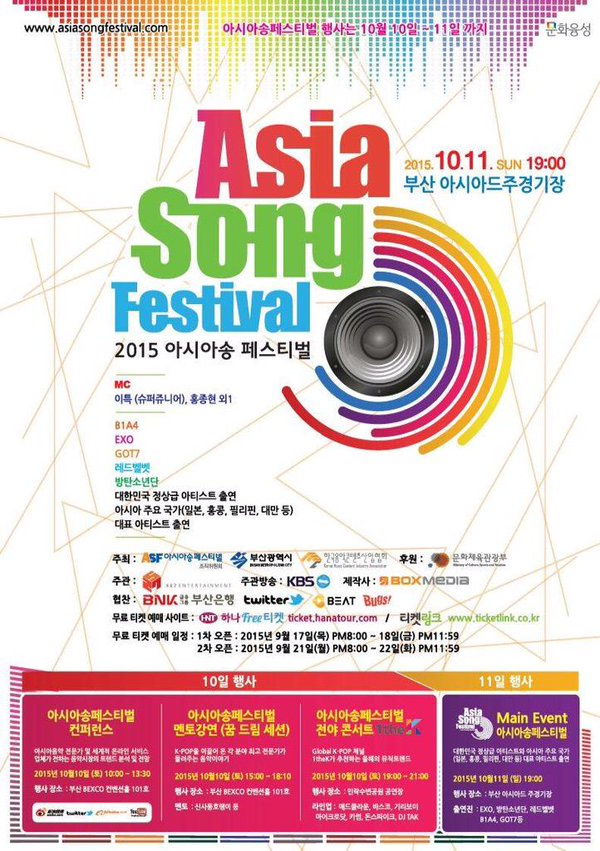 2015 Asia Song Festival - Special