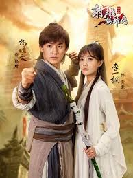 Legend Of The Condor Heroes (2017)