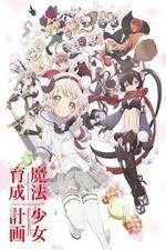 Mahou Shoujo Ikusei Keikaku: Season 1