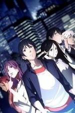 Hitori No Shita: The Outcast: Season 1