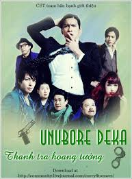 Unubore Deka
