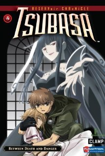Tsubasa Kuronikuru: Season 1