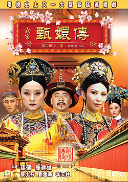The Legend Of Zhen Huan