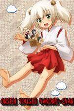 Onsen Yousei Hakone-chan: Season 1