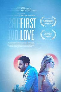 First Love 2016