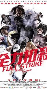 Full Strike 2015