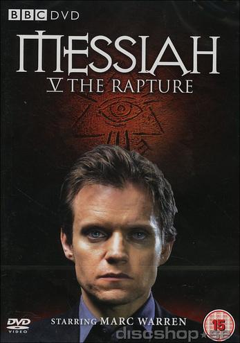 Messiah: Season 5