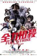 Full Strike