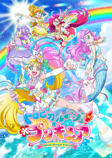 Tropical-rouge! Pretty Cure
