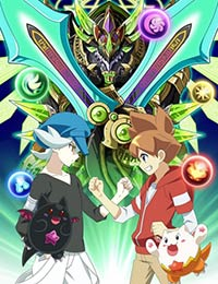 Puzzle And Dragons Cross (dub)