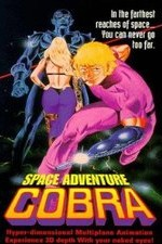 Space Adventure Cobra