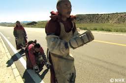 Heavenly Road To Tibet