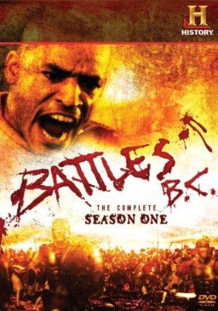 Battles Bc: Season 1