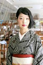 Handmade In Japan: Season 1