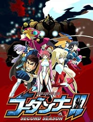 Shinkon Gattai Godannar 2nd Season (dub)